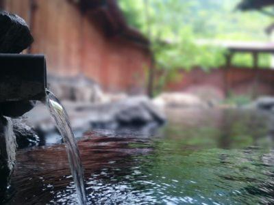 温泉(露天)